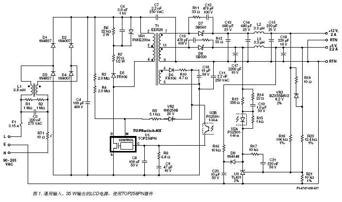 基于TOPSwitch-HX的35W LCD显示器电源设计