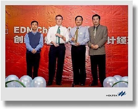 Holtek无线USB语音传输芯片HT82A850R/HT82A851R荣获中国电子业界创新大奖
