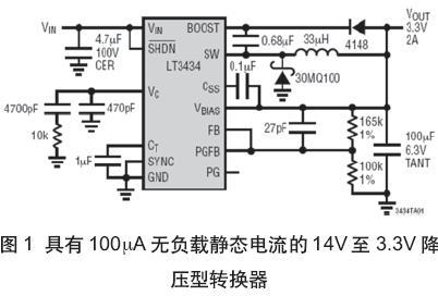 汽车电子产品日益增长的需求给电源IC设计带来了新的机遇和挑战(04-100)