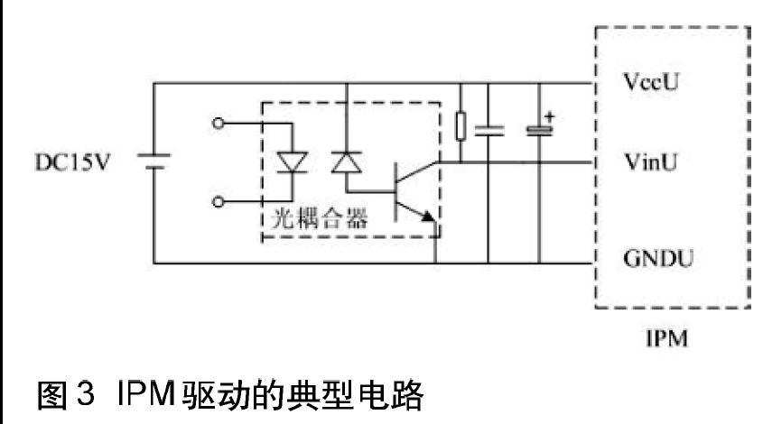 接线中要注意几点:光耦的7,8脚要短接;ipm功率越大上拉电阻值越小