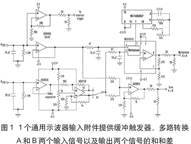 555单/双踪示波器转换电路图 555多踪示波器附加电路图 555示波器添加