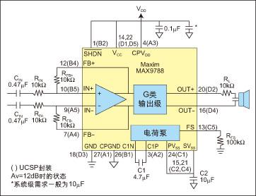 典型的陶瓷扬声器应用电路.