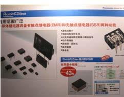 """世界最小PhotoMos继电器问世,松下再造""""空间传奇"""""""
