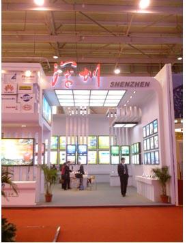 研祥盛装出席改革开放30周年电子信息产业成就展