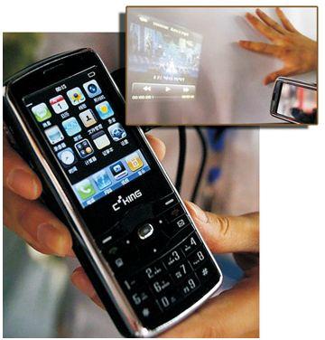 大同时代的便携产品个性设计启示