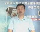 泰克混合信号调试MSO4000实例演示操作