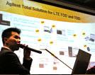 3G/3.9G移动通信技术的发展以及安捷伦解决方案