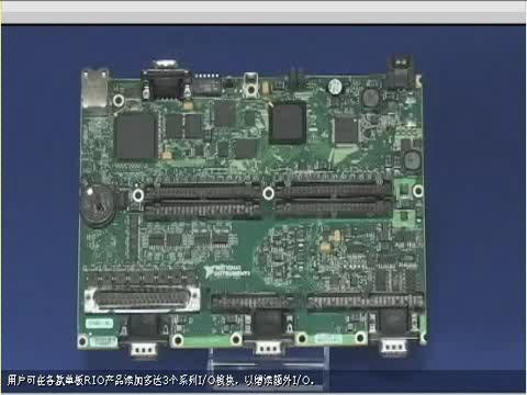 学习如何设置新型单板RIO系统