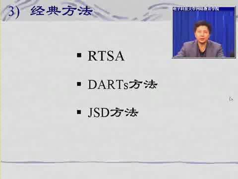 电子科技大学--嵌入式系统应用开发技术11