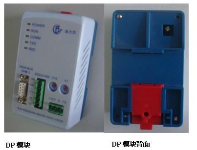 瑞杰凯发布DP/MPI产品和M-BUS/232转换模块
