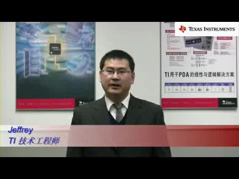 MSP430 医疗产品应用