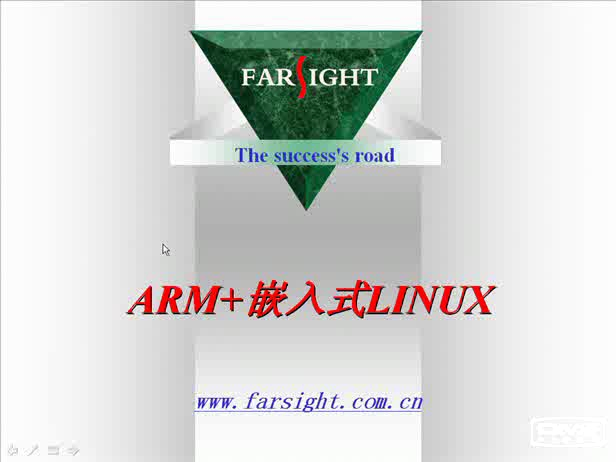 基于ARM的嵌入式Linux系统开发  上