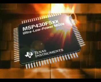 超低功率高性能新一代产品MSP430F5xx