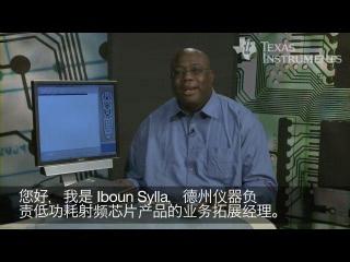 TI Zigbee 射頻芯片RF4CE 以及RemoTI 開發包