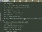 可编程控制器EDA教程 05