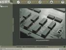 可编程控制器EDA教程 01