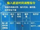 三菱FX系列PLC教程 56 —— FX系列的输入滤波时间调整指令