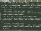 可编程控制器EDA教程 06