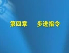 三菱FX系列PLC教程 26 —— FX系列的步进指令