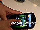 CES 2010:联想LePhone