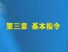 三菱FX系列PLC教程 12 —— FX系列的基本指令(LD、LDI、OUT)