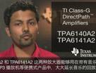 TPA6140A2:具有 I2C 音量控制的 25mW G 类 DirectPath 立体声耳机放大器 (TPA6140)