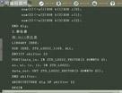可编程控制器EDA教程 12