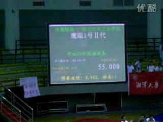 第四届飞思卡尔智能车竞赛华南赛区摄像头组第一名
