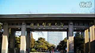 2009年3月北京邮电大学第一届校园智能车大赛