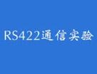 MSP430 学习套件(四)