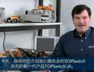 PI发布TopSwitch-JX新产品系列