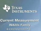 INA20x 社區視頻
