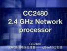 ZigBee CC2480 社区视频