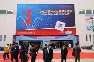 全面助力中国数字电视产业发展——杭州国芯参展CCBN2010