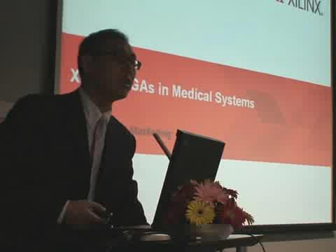 赛灵思FPGA在医疗系统中的应用