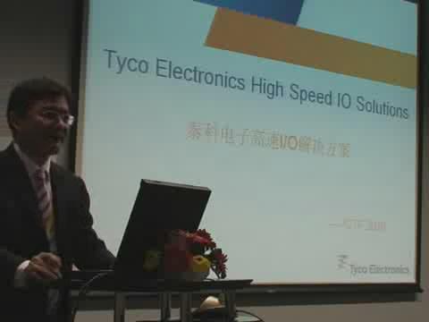 泰科电子高速I/O解决方案(上)