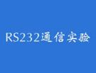 MSP430 学习套件(五)