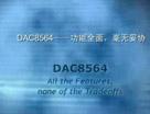 DAC8564 社区视频
