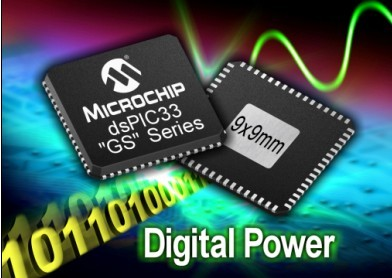 Microchip扩展针对数字电源应用的数字信号控制器产品线