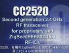 CC2520 社区视频