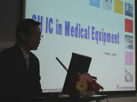 精工电子产品IC在医疗中的应用(上)