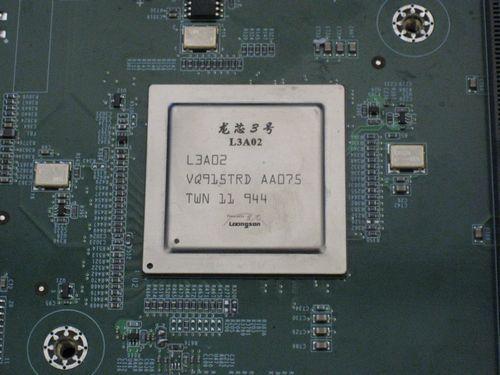 曙光推出龙芯3号内核刀片服务器