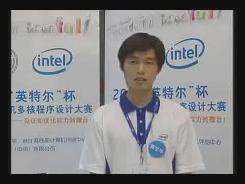 """2009 """"英特尔杯""""全国计算机多核程序设计大赛2"""