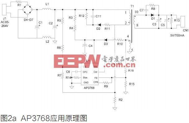 手机充电宝电路原理图_三星无线充电 原理_三星手机充电器电路原理图