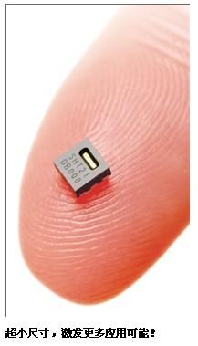 目前世界上最小的数字湿度传感器:SHT21