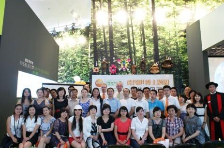 德图与弗莱堡携手2010世博媒体见面会,倡导绿色环保节能