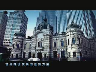 高交会视频介绍:走进高交会