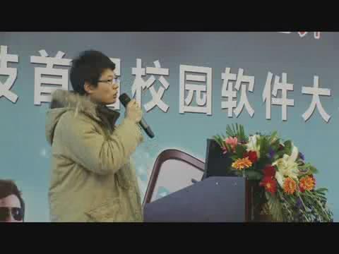 聯發科技校園軟件大賽——Uestc