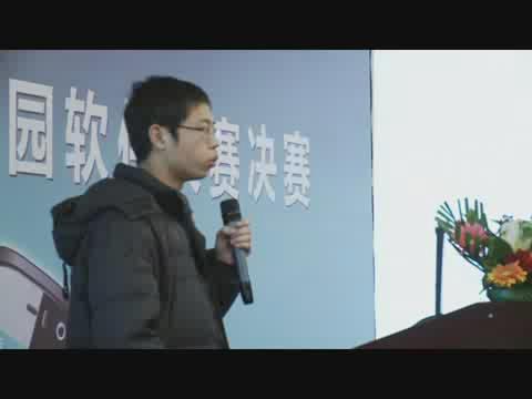 联发科技校园软件大赛——3L