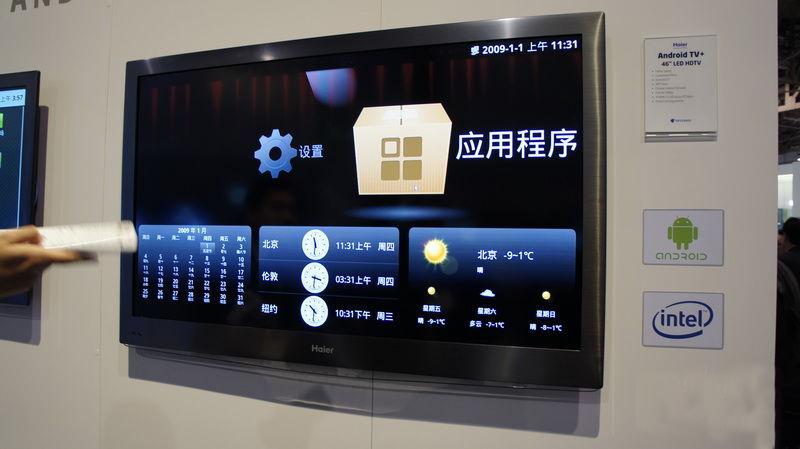 同时,海尔智能电视还搭载了手势控制系统,只需连接一个摄像头,用户就
